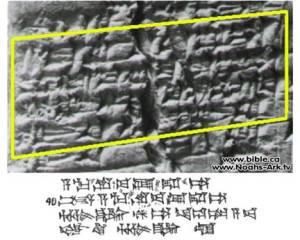 traduccion del sumerio en cuneiforme